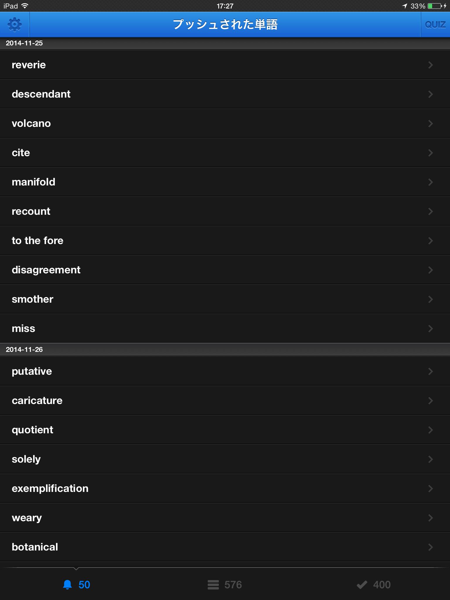 プッシュ英語単語帳