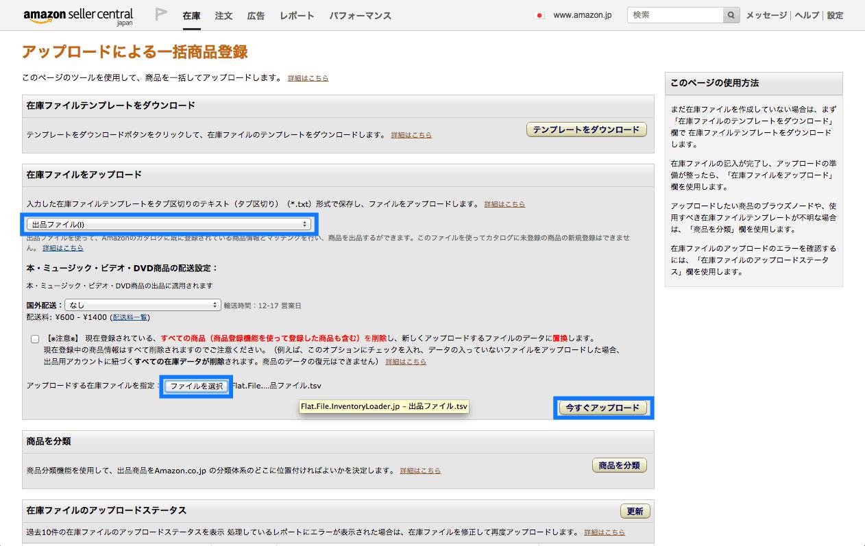 ikkatsu12