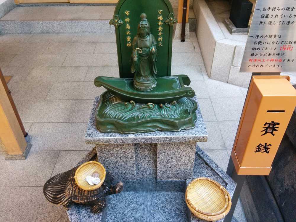 小網神社 (4)