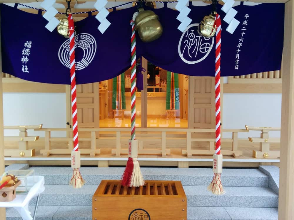福徳神社 (2)