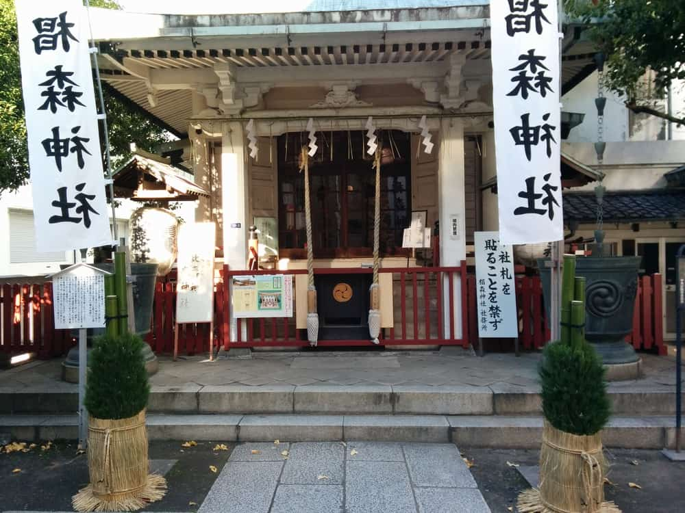 椙森神社 (2)