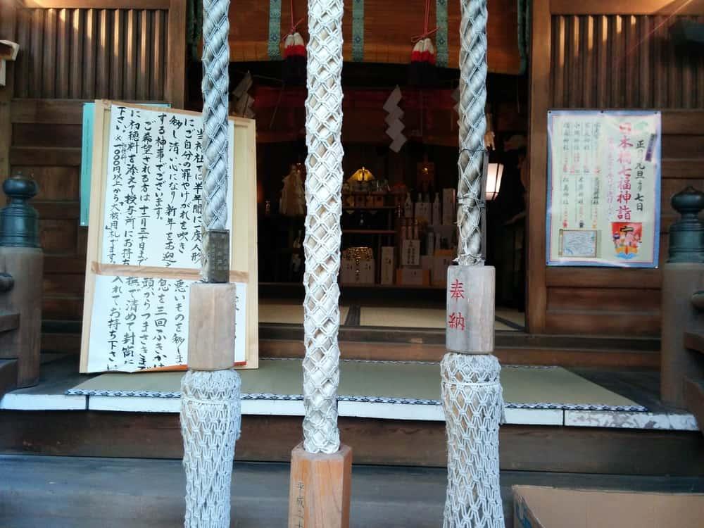 小網神社 (3)