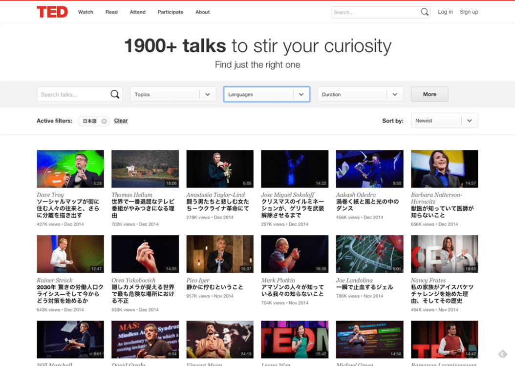 Browse-Talks---TED.com-1