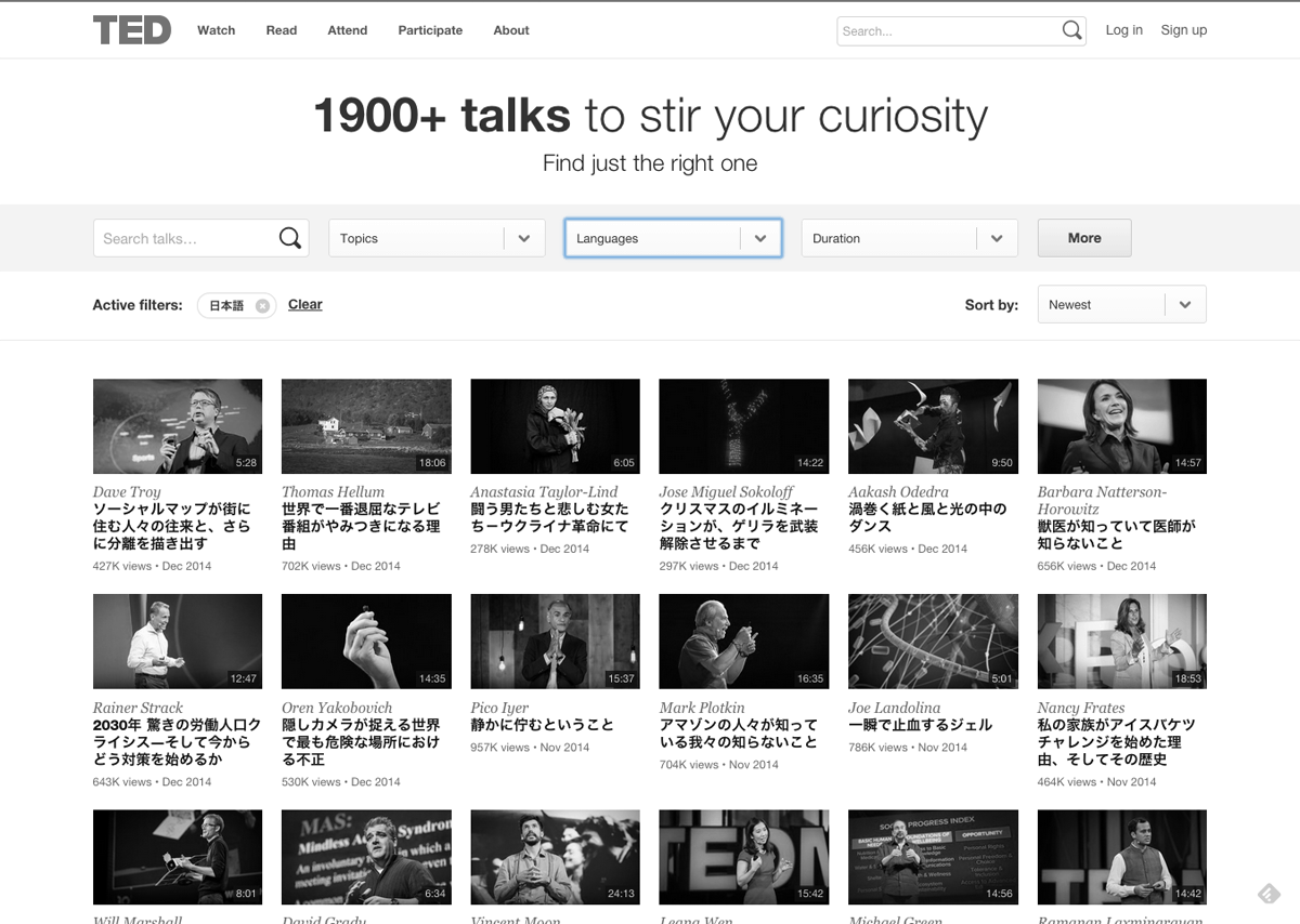 Browse-Talks---TED.com-2