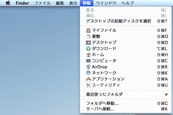 mac_finder