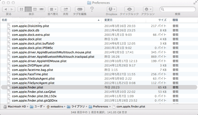 com.apple.finder.plist