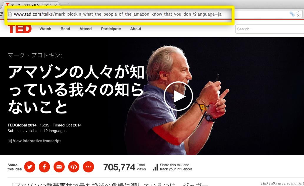 TEDで瞬間英作文01