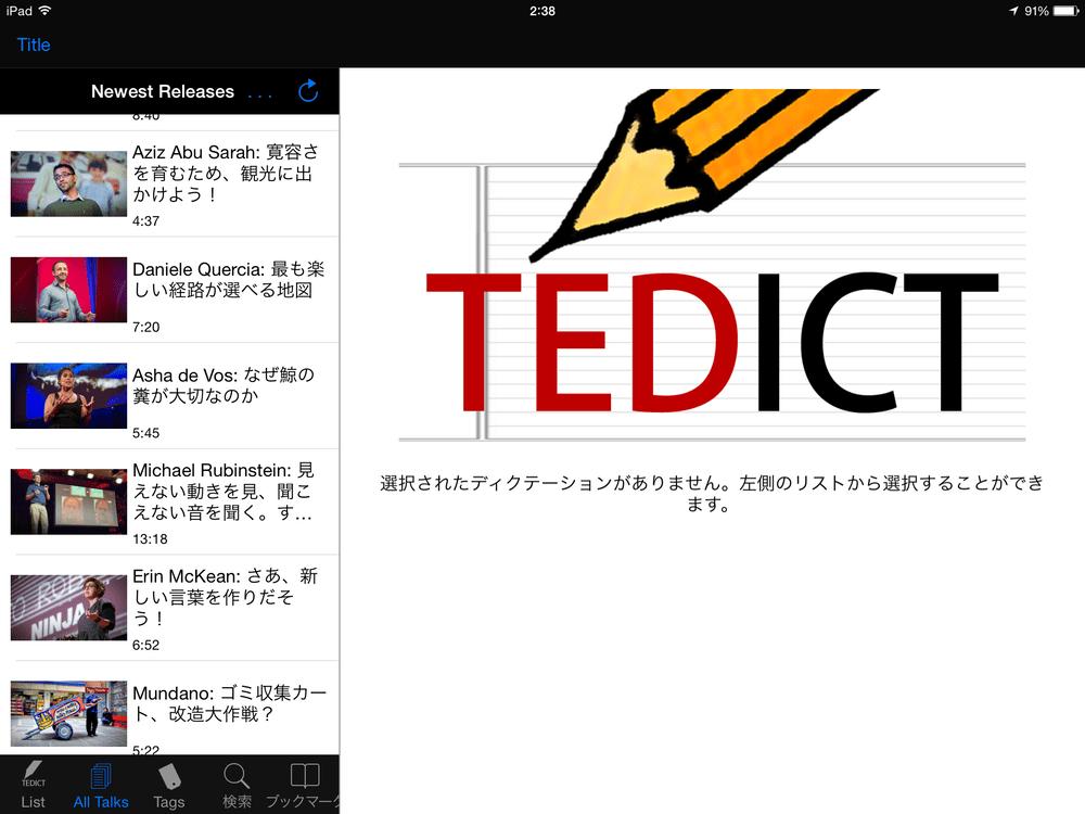 TEDICT02