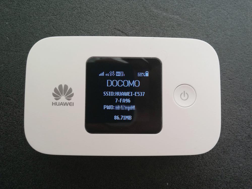 HUAWEI E5377 Mobile WiFi 設定完了