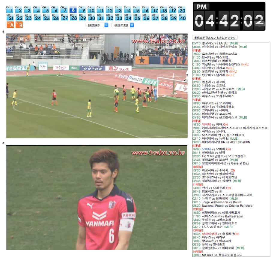 Livescore-TV_03