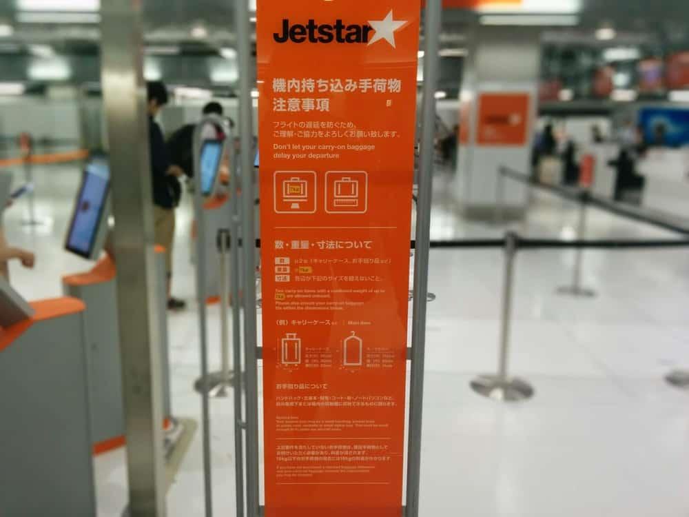 jetstar 手荷物