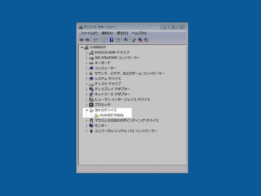 DC-unlocker6