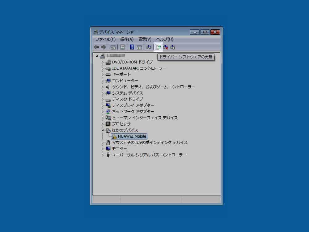 DC-unlocker7