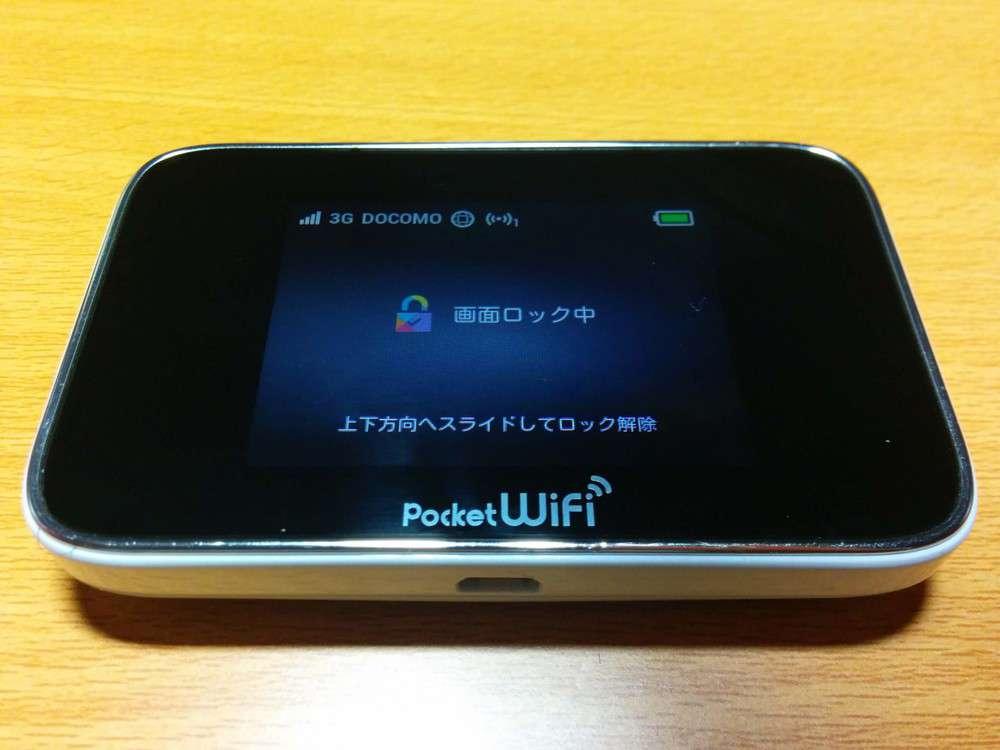 Eモバイル GL10PSIMロック解除