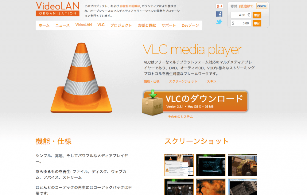 VLCmediaplayer