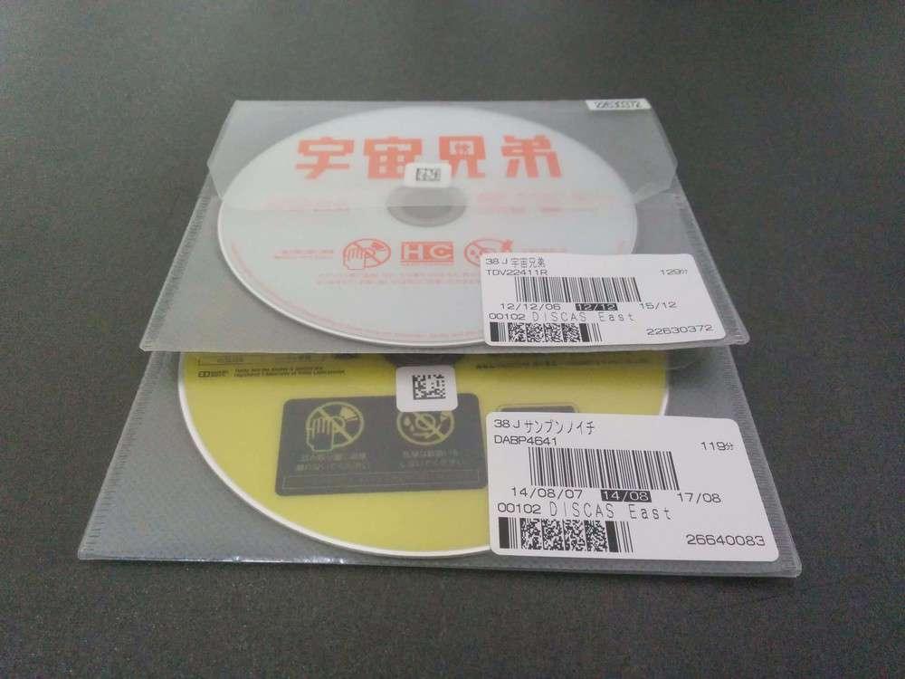 TSUTAYA _DISCAS DVD