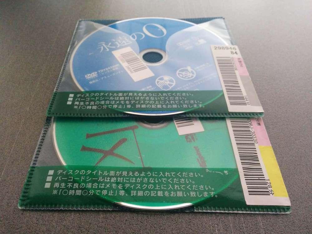 ゲオレンタル DVD