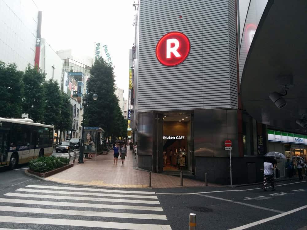 楽天カフェ渋谷