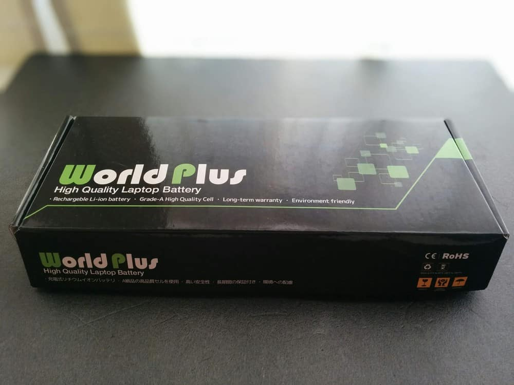 worldplus_battery