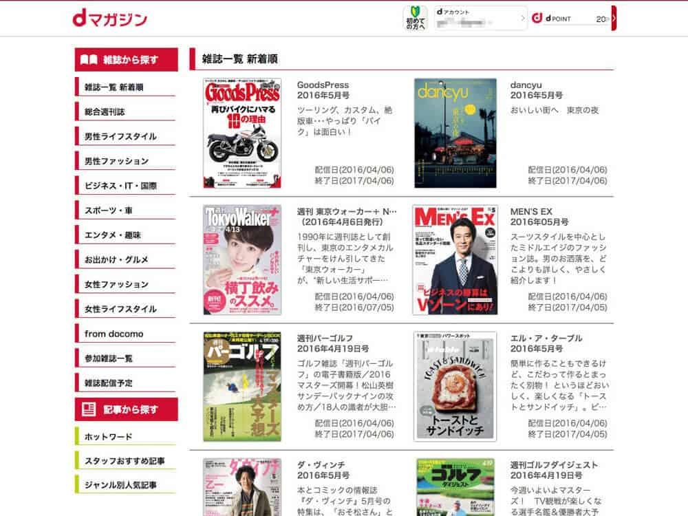 dMagazine00003