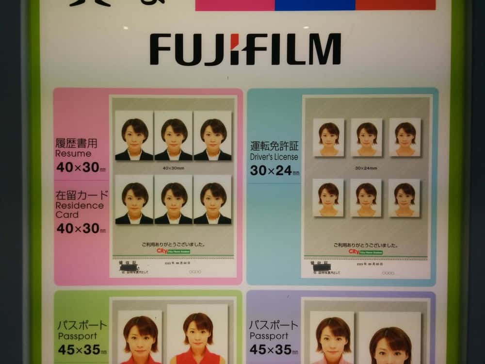 証明 写真 値段 【証明写真の値段の相場とは】証明写真機と写真館の違いとメリット