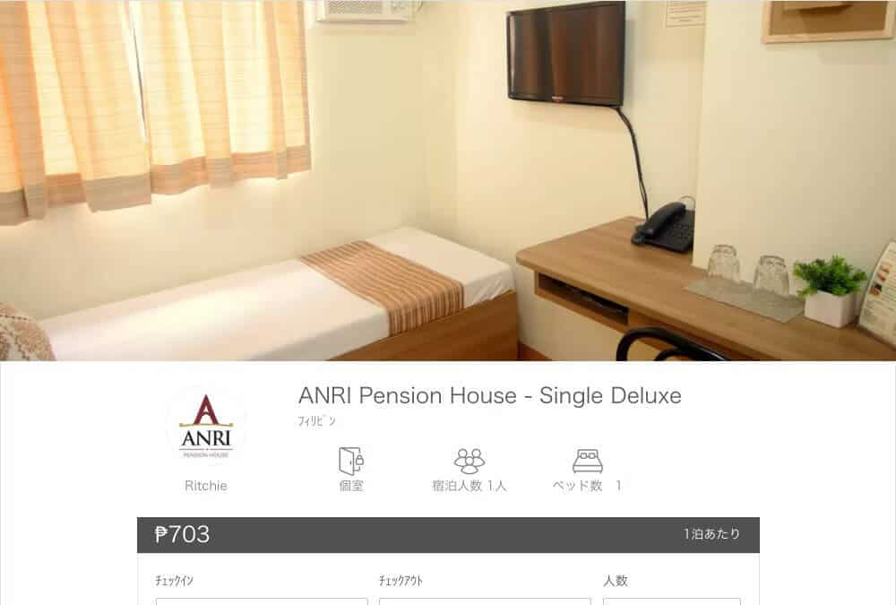 ANRI Pension House Single Deluxe
