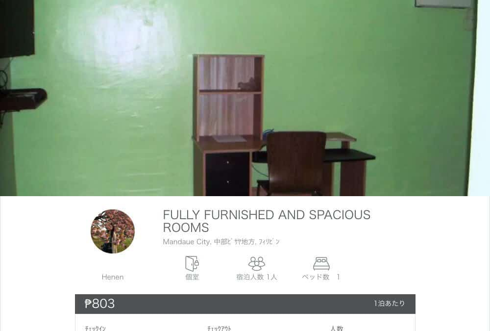 FULLY FURNISHED AND SPACIOUS ROOMS Mandaue City