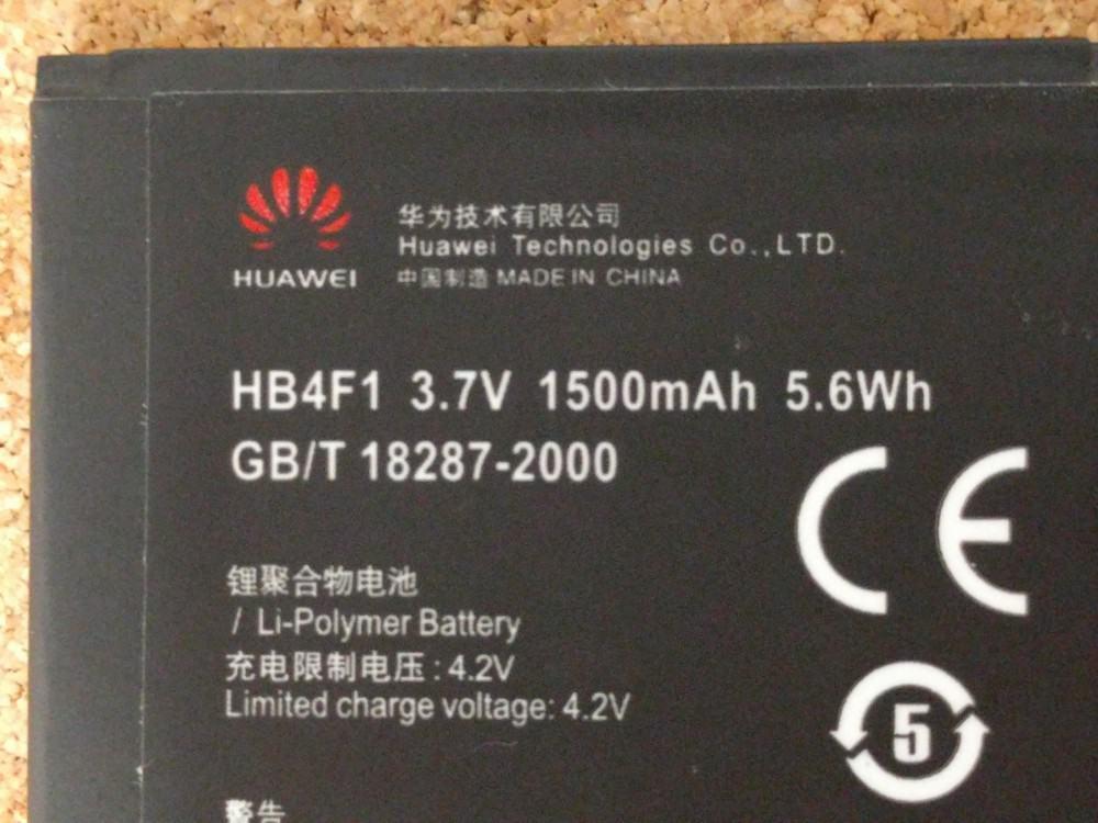 huawei_battery00006