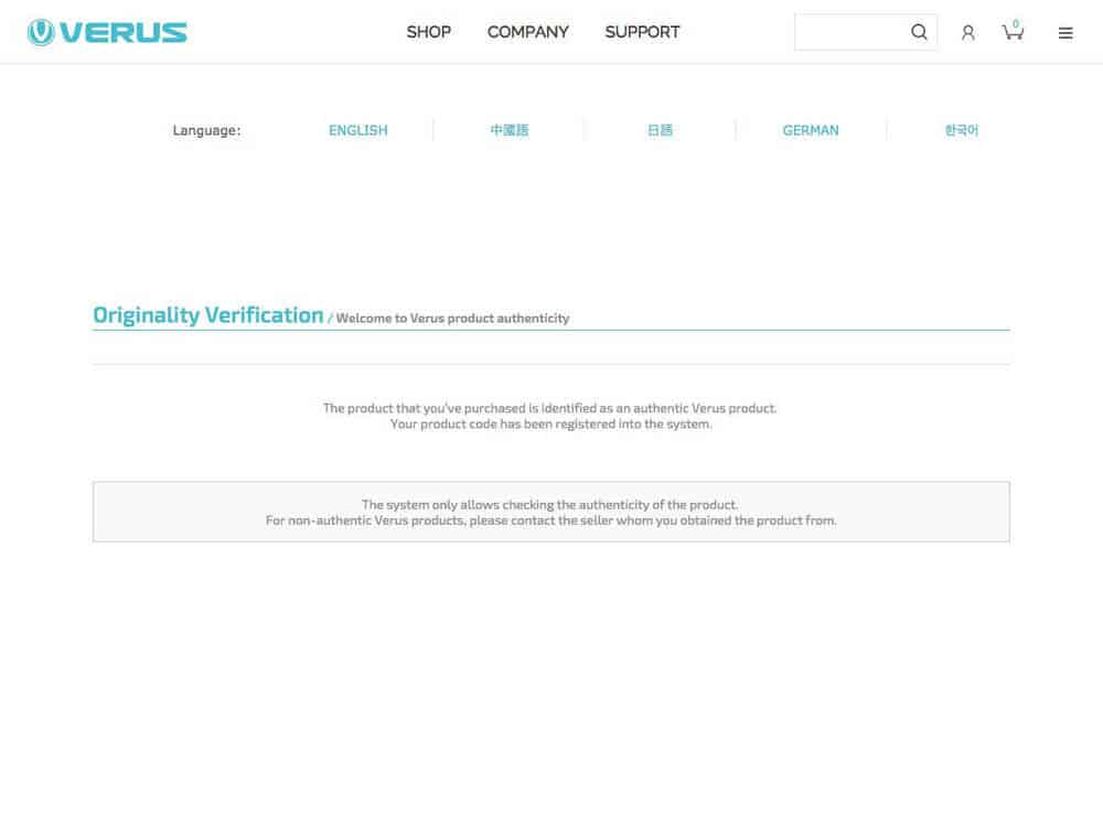 Verus   Product Authentication_registered
