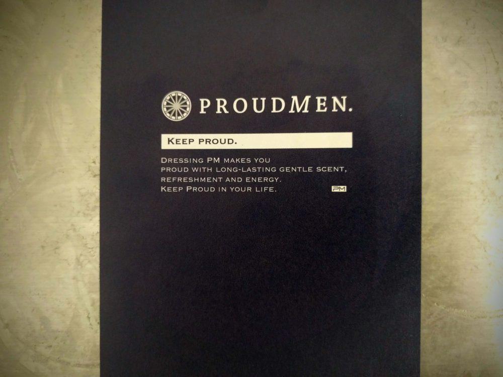 ProudMen00004