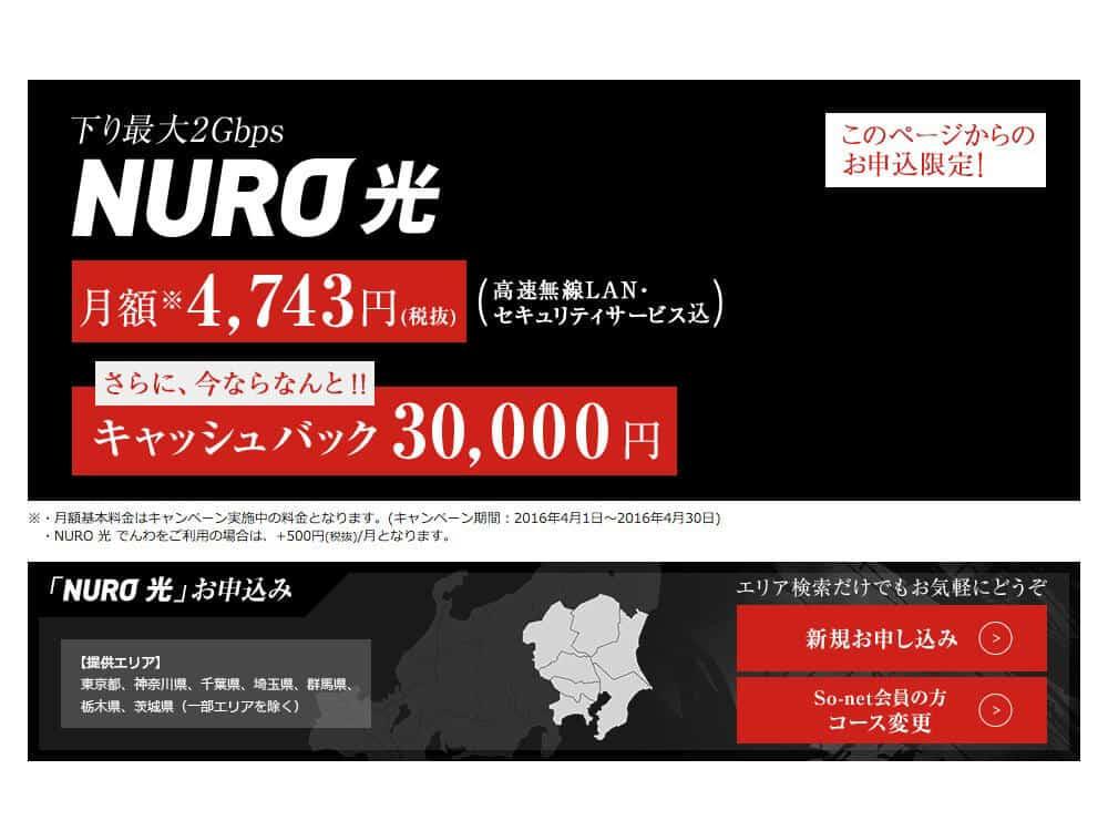 NUROhikari_official
