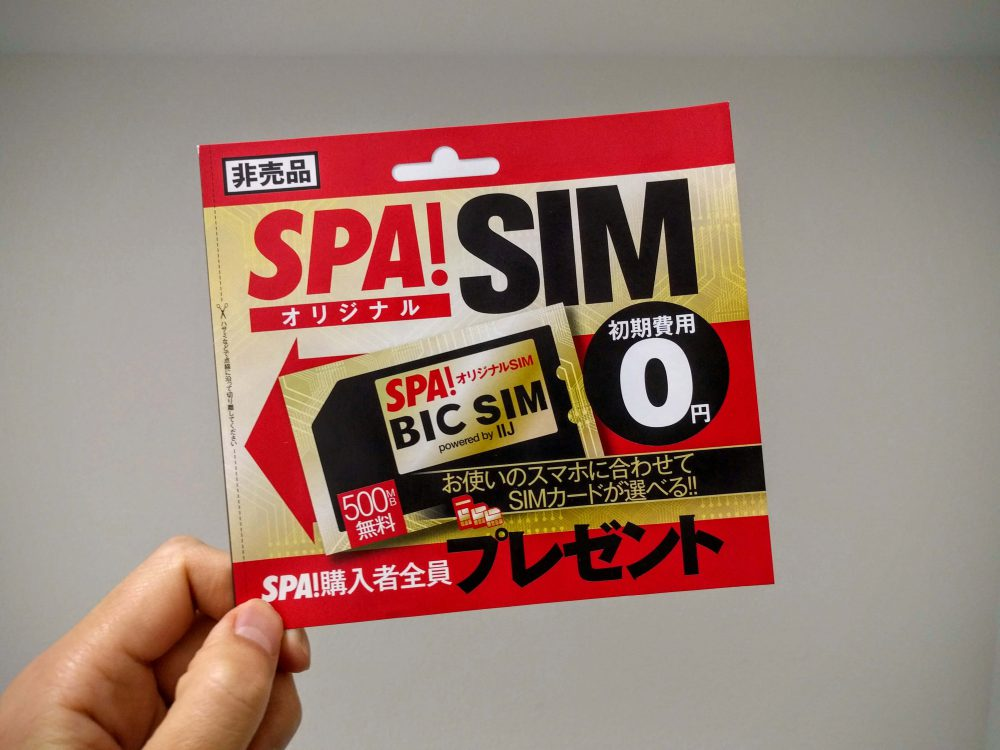 BicSim00001