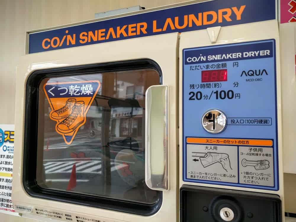 laundry05