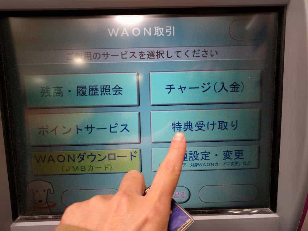 tokimeki_point00001