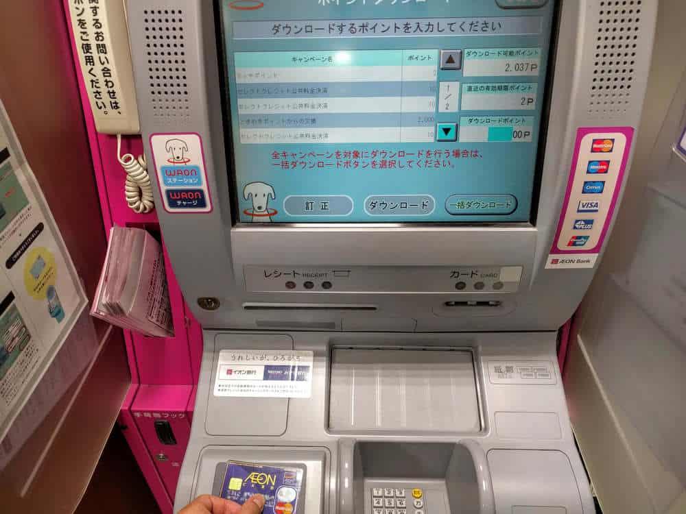 tokimeki_point00003
