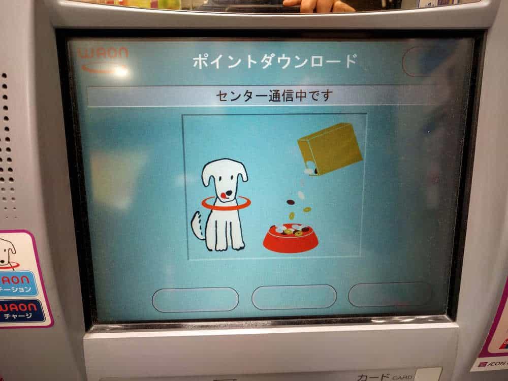 tokimeki_point00004