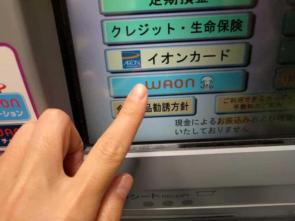 tokimeki_point00006