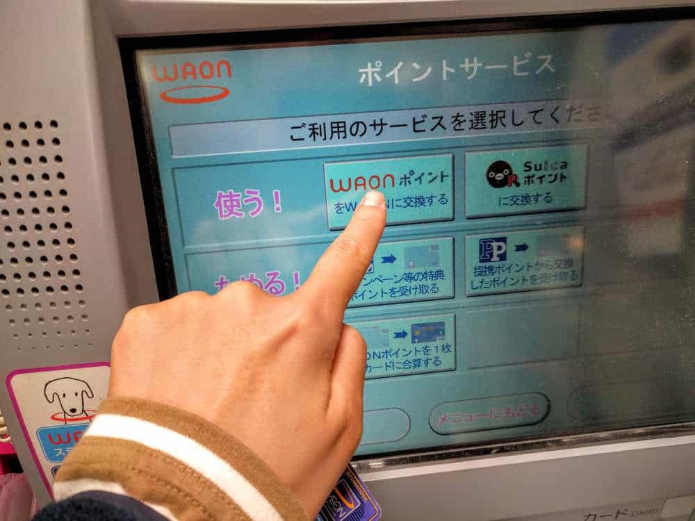 tokimeki_point00008