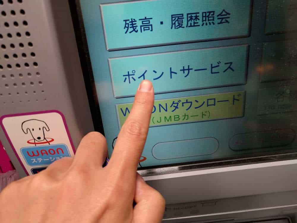 tokimeki_point00009