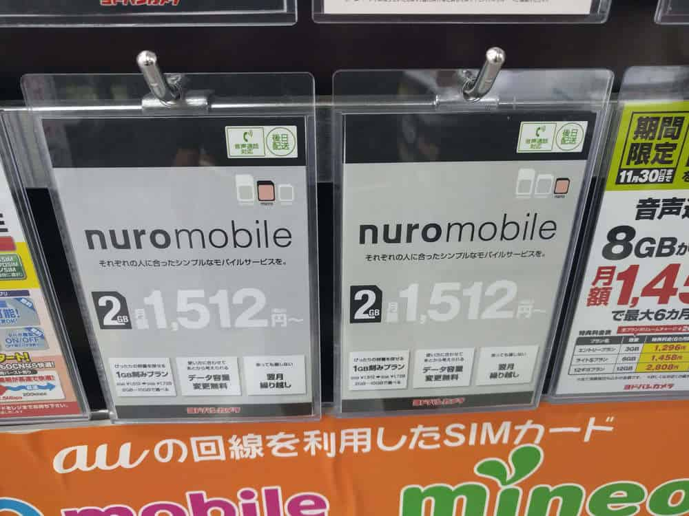 nuromobile0002