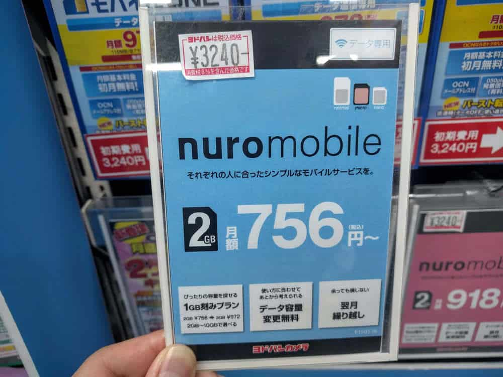 nuromobile0007