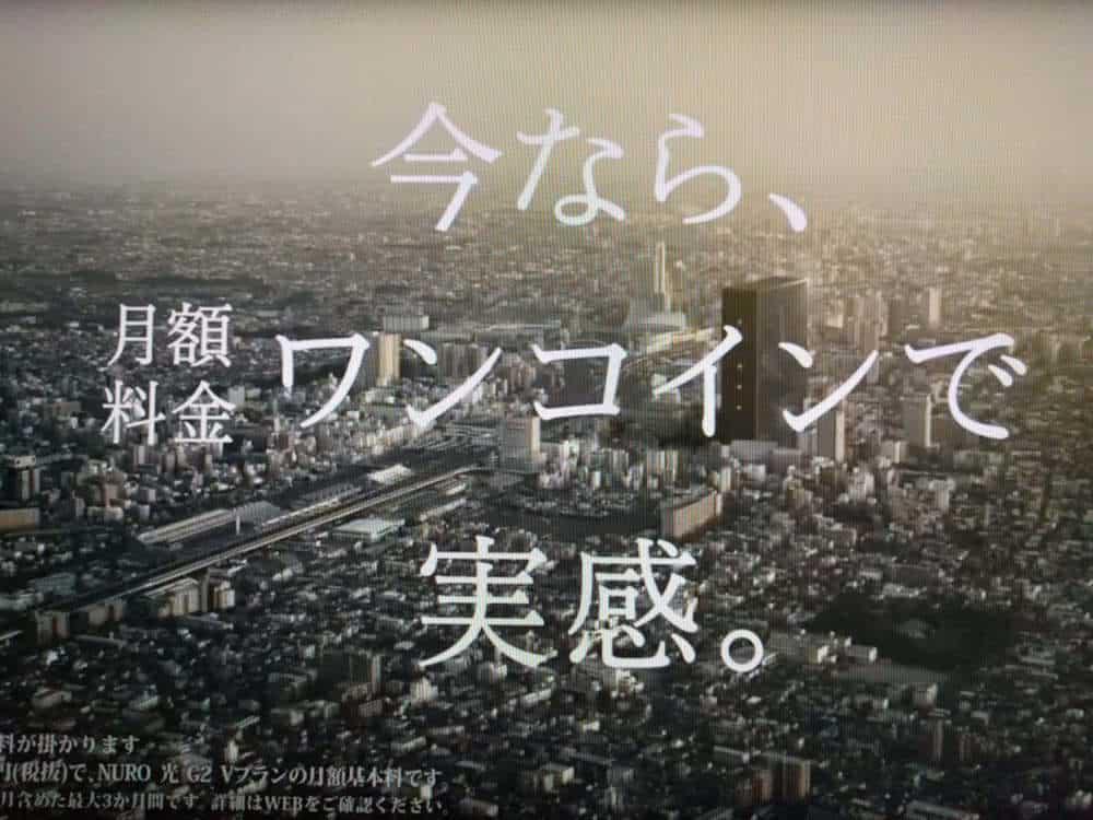 nuro_hikari00015